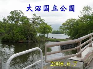 03_20080607_3