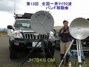 06_2008104_3