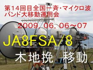 12_20090606_1
