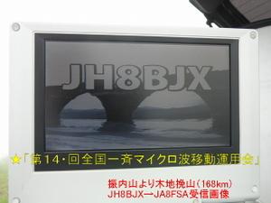 16_20090606_14