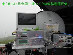17_20090606_15
