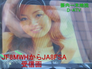 23_2009103_2
