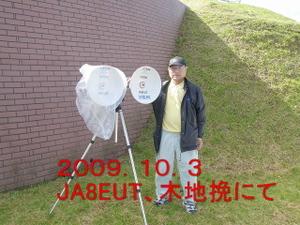 24_2009103_3