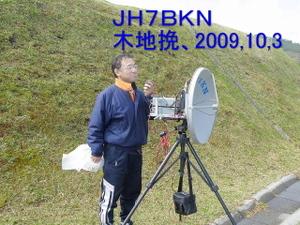 25_2009103_4