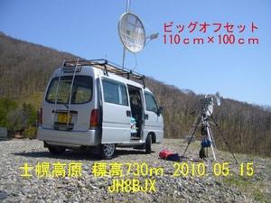 Jh8bjx001_2