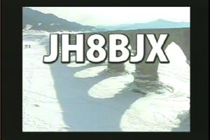 Bjx2_2