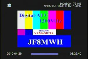 Mwh1_2